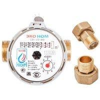 Счетчик воды универсальный ЭКО НОМ-15-80 + КМЧ