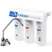 Проточный фильтр Гейзер Классик для железистой воды 18056