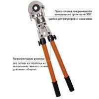 Пресс-клещи для металлопластиковых труб 16-32мм TIM JT-1632