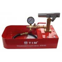Ручной опрессовачный насос WM-60 TIM