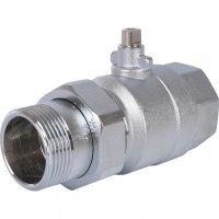 Шаровой двухходовой зональный клапан НВ 1 1/4x1 1/4 Stout SVM-0072-200132